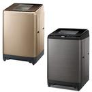 日立24公斤(與SF240XBV同款)洗衣機星燦銀SF240XBVSS