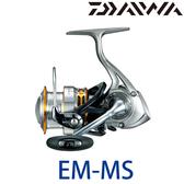 漁拓釣具 DAIWA EM-MS 3500H / 4000H (紡車捲線器)