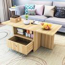 客廳折疊茶几多功能茶几餐桌兩用小戶型簡約...