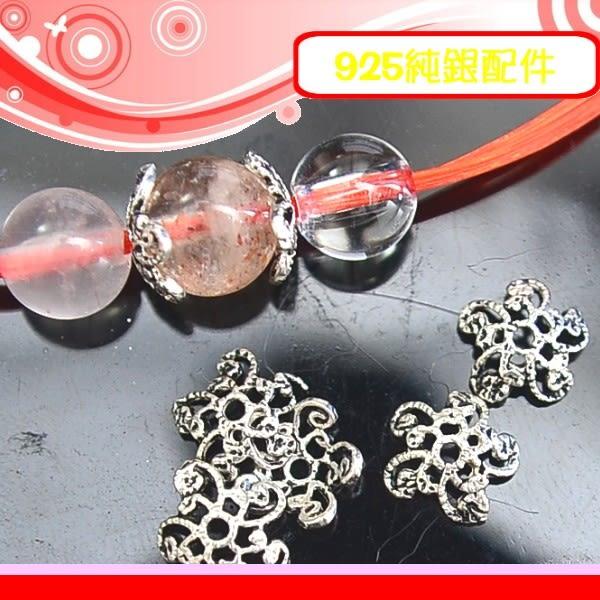 銀鏡DIY S925純銀DIY材料配件/6.5mm硫化染黑簍空5瓣曲線花蓋/珠托B~手作串珠/水晶提昇質感