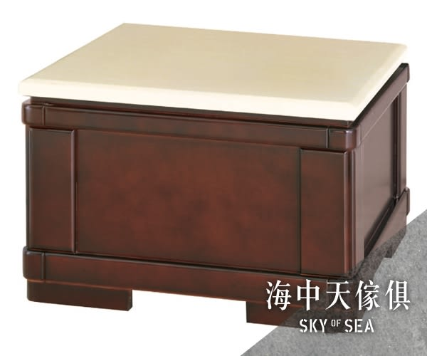 《凱耀家居》吉亞T630#大茶几(特大)107-61-7