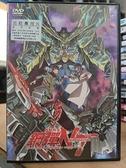 挖寶二手片-0B04-948-正版DVD-動畫【機動戰士鋼彈NT】-日語發音(直購價)