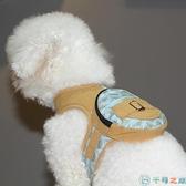 狗狗自背包小書包外出 泰迪小型犬胸背帶牽引繩寵物零食背包【千尋之旅】