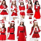 19新款聖誕服裝兔女郎表演裝 派對COS 演出服 女聖誕老人服飾紅色 韓美e站