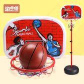 兒童籃球架 大號兒童戶外運動鐵桿籃球架可升降投籃框室內寶寶皮球類男孩玩具jy【八折搶購】