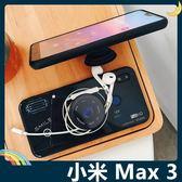 Xiaomi 小米 Max 3 黑白相機保護套 軟殼 玻璃鏡面 超薄全包款 氣囊支架 指環扣 繞線器 手機套 手機殼