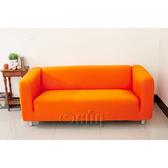【Osun】素色系列-3人座一體成型防蹣彈性沙發套、沙發罩橘色