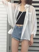白色防曬洋氣襯衫女新款寬鬆 雪紡衫學生休閒長袖上衫 麥琪精品屋