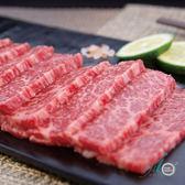 日本和牛 北海道白老牛 雪花燒烤片(200g±10%)