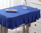 桌布 小學生桌布桌罩課桌套罩40×60學校課桌布天藍色防水書桌桌套【快速出貨八折鉅惠】