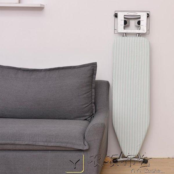 除舊佈新 愛樸家用折疊加固燙衣板熨衣板電熨斗板熨燙板燙衣架熨衣服板架