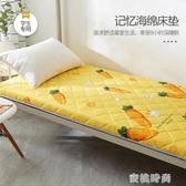 床墊軟墊學生宿舍單人榻榻米床褥子可折疊租房專用地鋪寢室上下鋪『蜜桃時尚』