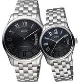 MIDO 美度 Belluna II 雋永系列羅馬機械對錶/情侶手錶-黑x銀/40+33mm M0244071105300+M0242071105300