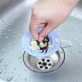 圓形排水孔過濾網 毛髮 過濾器 浴室 防臭 防堵塞 垃圾 洗衣機 地漏【N294】慢思行