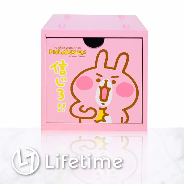 ﹝卡娜赫拉積木盒﹞正版積木收納盒 置物盒 筆筒 飾品盒 兔兔 P助〖LifeTime一生流行館〗B01150