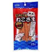 【寵物王國】邦比-海味饗宴貓零食(蟹肉)貓咪條棒30g
