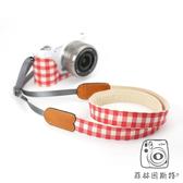 mi81 【 淘氣紅格 相機背帶 】 相機背帶 頸帶 減壓帶 菲林因斯特