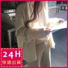 梨卡★現貨 - 秋冬甜美氣質V領鈕扣軟綿...