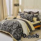 Daffodils《古老密語》單人三件式...