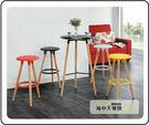 吧檯椅 BT-238-8 TP652高腳椅紅色【大眾家居舘】