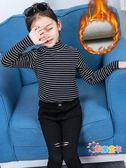 女童打底衫刷毛秋冬季男童t恤長袖秋衣兒童條紋t保暖上衣高領加厚