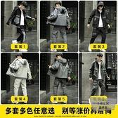 【三件套】外套男士春秋季夾克韓版潮流一套搭配冬上衣休閑套裝【小檸檬3C】