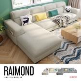 RAIMOND L型沙發(四人座275cm)【DD House】