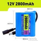 大容量鋰電池12V鋰電池大容量音響移動電源伏戶外小體積大容電瓶可充電電池組 NMS陽光好物