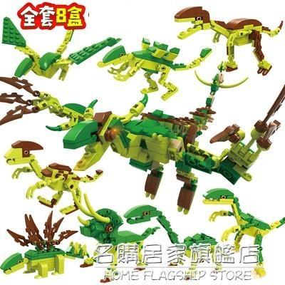 積木男孩子恐龍系列兒童拼裝霸王龍玩具模型侏羅紀劍齒龍【名購新品】