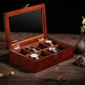 木質手表盒天窗手鏈串首飾品盒手表木質收納盒展示盒收藏盒八表位 萬聖節服飾九折