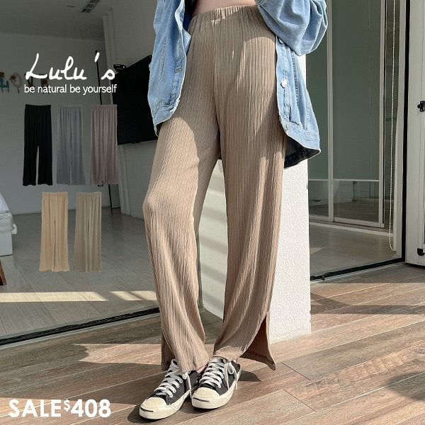 LULUS【A04210071】Y腰鬆緊側開叉寬褲5色