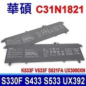 ASUS C31N1821 電池 C31N1905 C31POJH adolbook 13 14 K533F S433FL S521FA S533FL UX3000XN UX392FA UX392FN UX392FN-2B V533F