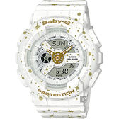 CASIO 卡西歐 Baby-G 星空雙顯手錶-白x金 BA-110ST-7ADR / BA-110ST-7A
