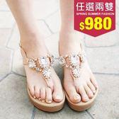 涼鞋.仲夏新品寶石楔型厚底夾腳涼鞋.白鳥麗子