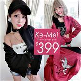 克妹Ke-Mei【AT48159】制定! 重磅梅花火鶴電繡光感絲綢情侶棒球外套