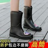 雨鞋成人女中高筒水靴男長短筒膠鞋水鞋夏季【時尚大衣櫥】