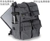 國家地理W5070 攝影包 雙肩包 背包 相機包 休閒 電腦包 書包   LannaS