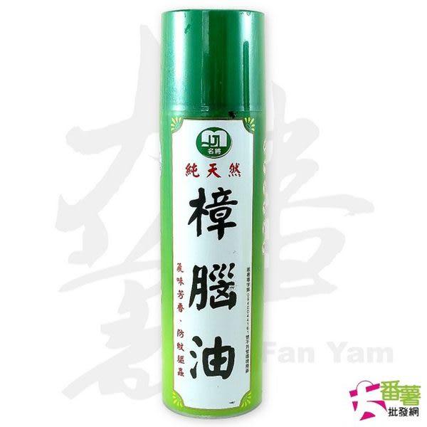 名將 樟腦精油550ml(鐵罐裝) 天然驅蚊液 [13M4] - 大番薯批發網
