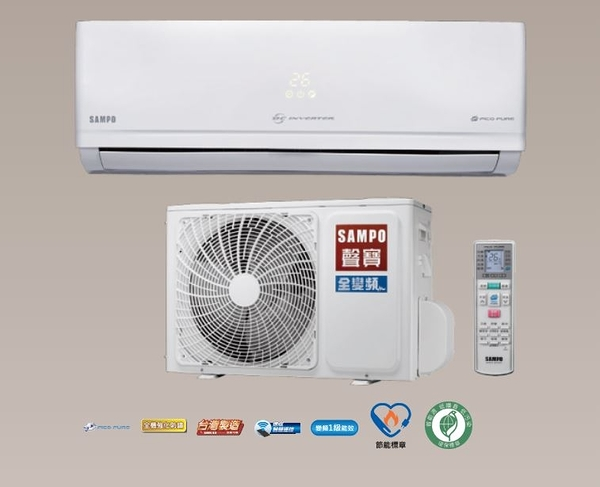 *~新家電錧~*【SAMPO聲寶 AM-PC41D1/AU-PC41D1】變頻冷專空調~包含標準安裝