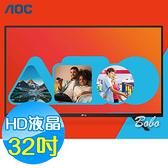 美國AOC 32吋 HD 液晶顯示器+視訊盒 32M3080