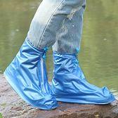 618好康鉅惠 鞋套防水雨天雨鞋套女防雨戶外防滑雨靴腳套