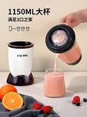 榨汁機 榨汁機家用水果小型全自動果蔬多功能迷你炸果汁打汁機簡易榨汁杯 suger
