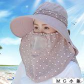 防曬帽遮臉太陽帽戶外百搭遮陽帽