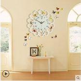 電子鐘掛鐘客廳卡通實木現代簡約創意石英鐘歐式個性時尚靜音時鐘【16英寸(直徑40.5厘米)】