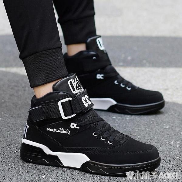 夏季新款韓版潮流男鞋休閒運動學生黑色板鞋百搭高筒跑步潮鞋 青木鋪子