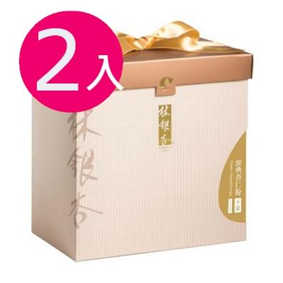 【南紡購物中心】【林銀杏】母親節限定 經典杏仁粉1200g(不甜)2件組 加贈粮芽棒乙盒