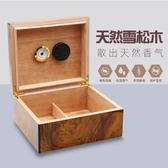 雪茄盒 Lafuli雪鬆木雪茄盒 雪茄收納存放加濕保濕木盒 配加濕器濕度計 快速出貨