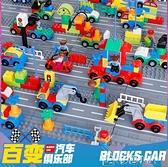 拼接積木城市警察積木玩具益智力拼裝汽車女孩子男孩子大顆粒legao3- 多色小屋