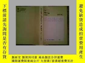 二手書博民逛書店西門子可編程S5-100U操作手冊罕見16開 厚冊Y18835