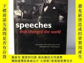 二手書博民逛書店speeches罕見that changed the world